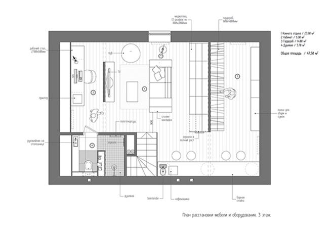 Duplex features minimalist 24