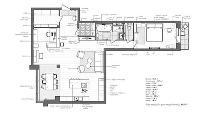 Interior DI byINT2 25